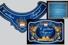 Ваши яркие 3Dобложки для книг, курсов, вебинаров и т.д. Коробки DVD/CD 11 - kwork.ru