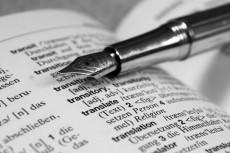 Редактура, вычитка, поиск и исправление ошибок в тексте 5 - kwork.ru