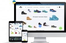 Сделаю сайт, интернет-магазин под ключ 22 - kwork.ru