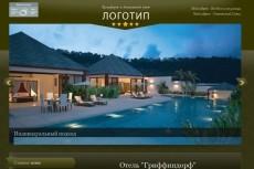 Сайт-визитка эконом 3 - kwork.ru