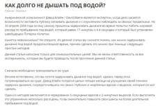 залью на ваш сайт изображения любую тематики 3 - kwork.ru