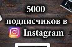 30 установок приложения в Google Play установка приложений 32 - kwork.ru