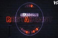 Анимация логотипа с лучами света 30 - kwork.ru