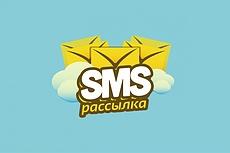 Отправлю 1000 сообщений в Авито по Вашей базе 5 - kwork.ru
