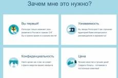 Настрою (создам) sitemap.xml и robots.txt 5 - kwork.ru