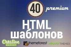 Сделать стильную маску для фотосессий 45 - kwork.ru