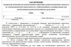 Консультация автоюриста по делу о лишении водительских прав 22 - kwork.ru