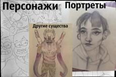 Нарисую детский скетч портрет 22 - kwork.ru