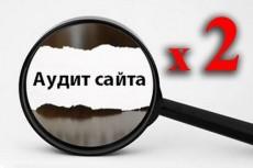 сделаю небольшие доработки для Bitrix 3 - kwork.ru