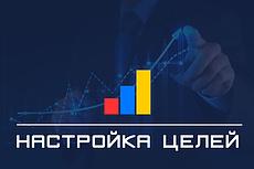 Найду информацию из открытых источников по запросу 19 - kwork.ru