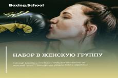 Стильный баннер для instagram 125 - kwork.ru