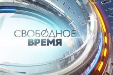 Напишу тексты высокого качества (рерайт, копирайт, редактор) до 8000 символов 5 - kwork.ru
