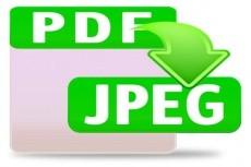 Конвертирование CAD и других графических файлов в pdf формат 8 - kwork.ru