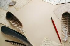 пишу стихи на любые темы 5 - kwork.ru