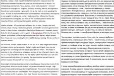 Корректировка текста 5 - kwork.ru