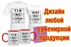Нарисую эксклюзивную фоторамку 5 - kwork.ru