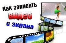переведу текст с английского на русский или наоборот 6 - kwork.ru