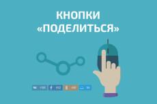Интернет-магазин с конструктором дизайна на 1С-Битрикс 20 - kwork.ru