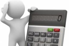 Составление, сбор и сдача любой бухгалтерско-налоговой документации 3 - kwork.ru