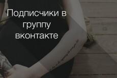 Установлю автонаполнение на сайт wordpress 4 - kwork.ru