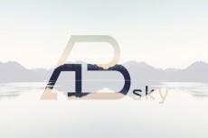Сделаю макет сайта в PSD по картинке JPG 4 - kwork.ru