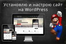 Установлю и настрою интернет-магазин на Opencart(Ocstore) 4 - kwork.ru