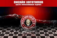 Уникальный логотип, несколько вариантов. Исходники psd+png в подарок 292 - kwork.ru