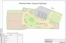 проект вентиляции и отопления 16 - kwork.ru