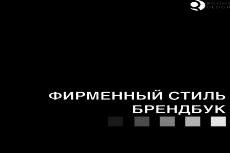 Сделаю листовку, брошюру, пригласительное 17 - kwork.ru