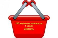 Размещу 4 заказа на бирже, приму и опубликую на сайте (WP) 6 - kwork.ru