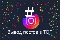 удалю ботов вк 8 - kwork.ru