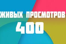 Сделаю 50 красивых надписей на одной или 50 картинках 18 - kwork.ru