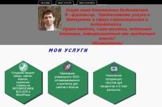 Напишу текст 10000 знаков 3 - kwork.ru