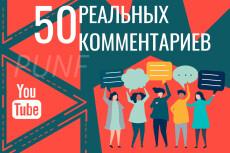 На 10 дней -Увеличу кол-во уникальных посетителей от 20 до 500 в сутки 20 - kwork.ru