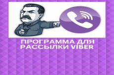Авто просмотры постов в Телеграм 22 - kwork.ru