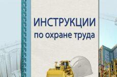 Отмена судебного приказа 5 - kwork.ru