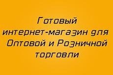 Готовый сайт для Строительных организаций, бригад 13 - kwork.ru