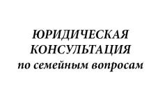 Составлю договор дарения доли в квартире 7 - kwork.ru
