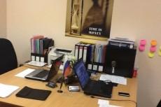 Юридические консультации 5 - kwork.ru