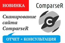 Копирование и программирование Лэндинга 3 - kwork.ru