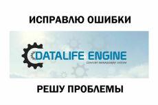 Новостной автонаполняемый сайт 6 - kwork.ru