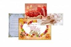 10 новогодних открыток родным с ИХ фото 8 - kwork.ru
