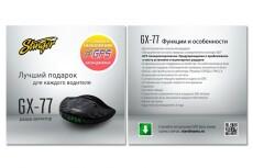 Создание логотипа 7 - kwork.ru