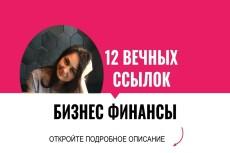 Сервис фриланс-услуг 111 - kwork.ru