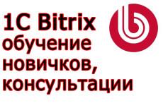 Компьютерная и IT помощь 21 - kwork.ru