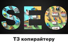База email адресов - Предприниматели РФ - 500 тыс. контактов 18 - kwork.ru