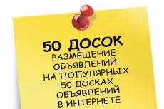 База баров России, собранных вручную 23 - kwork.ru