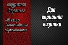 Идеальная сборка ПК 5 - kwork.ru