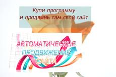 Сайт по продаже телефонов 3 - kwork.ru