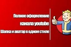 Создам логотип в стиле космос 4 - kwork.ru